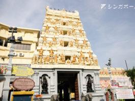 ガネーシャを祭ったSri Senpaga Vinayagar Temple(スリ センパガ ヴィナヤガー寺院)