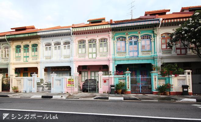 プラナカン建築のカラフルで可愛いショップハウスが見られるJoo Chiat Road(ジョー チアット ロード)