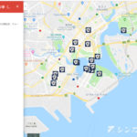 『名探偵コナン 紺青の拳(フィスト)』ロケ地(聖地)巡礼マップ