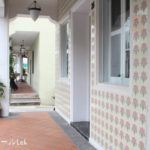 Ann Siang Rd (アン シャンロード) プラナカンタイル