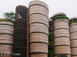 南洋理工大学( Nanyang Technological University )