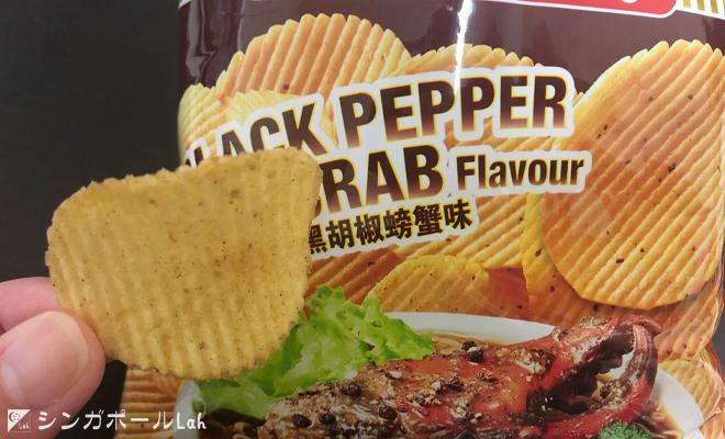 カップヌードルチップス ブラックペッパークラブ味